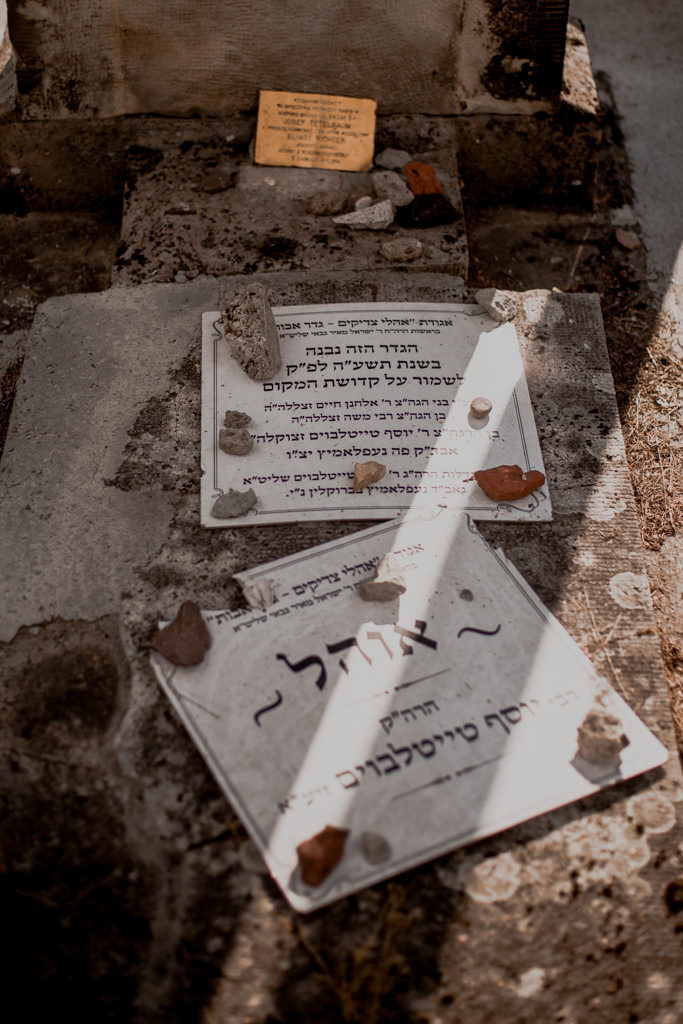Niepołomice - Cmentarz Żydowski