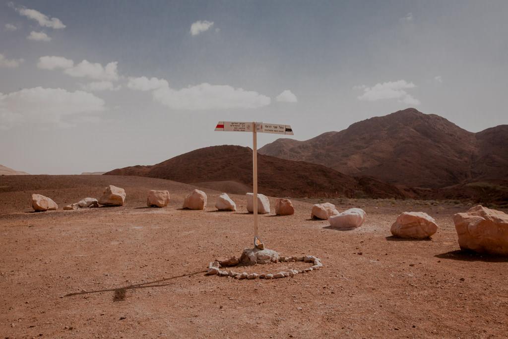 Jak dojechać do Czerwonego Kanionu w Izraelu? Ejlat. Relacja z podróży