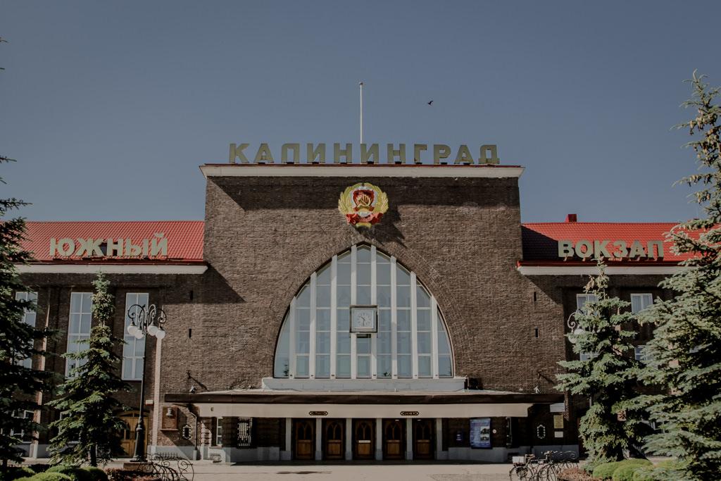 Dworzec kolejowy w Kaliningradzie