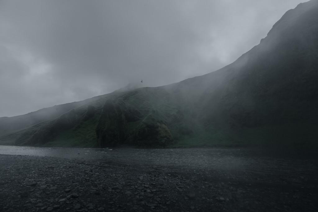 Islandia - Skogafoss