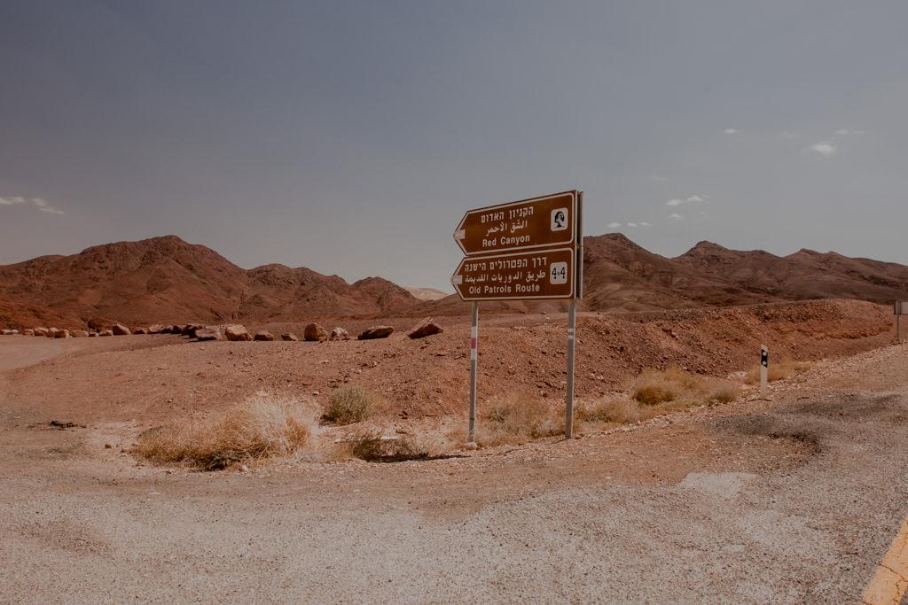 Czerwony Kanion (Red Canyon) w Izarelu. Jak dojechać?