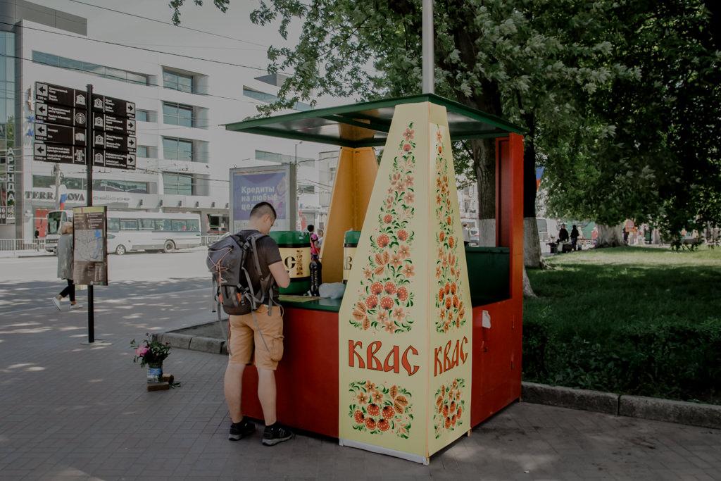 Kwas chlebowy Rosja