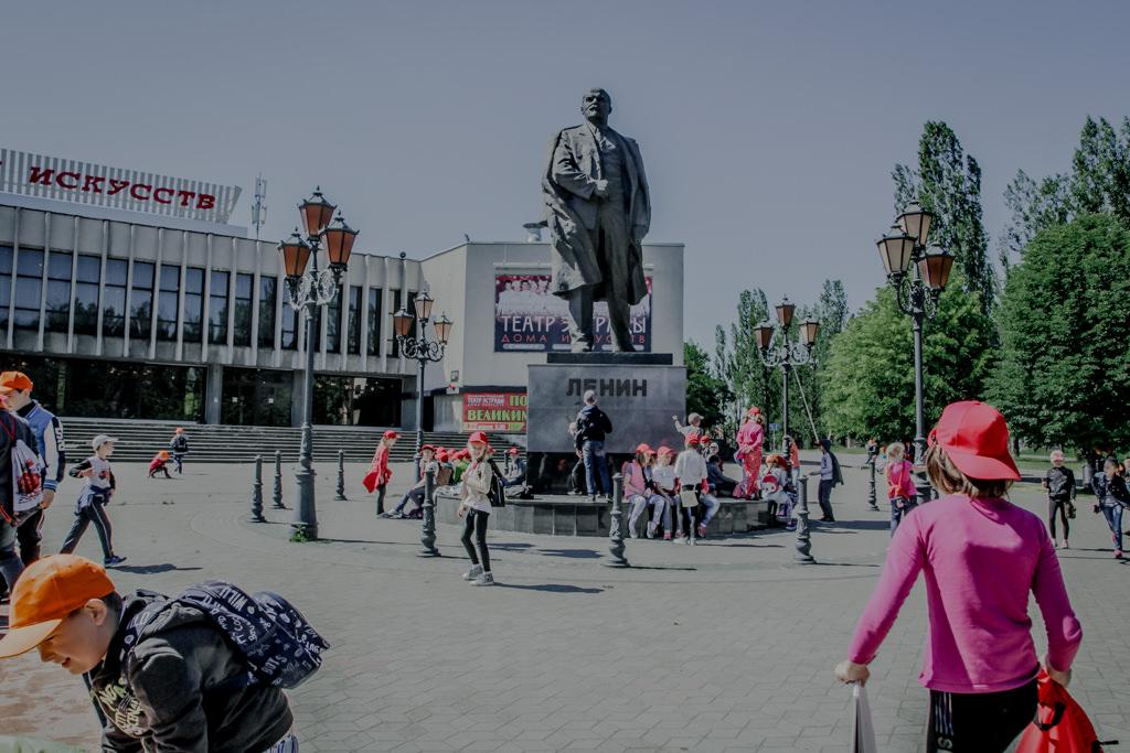 Pomnik Lenina w Kaliningradzie i Dom Sowietów