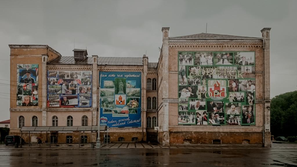 Sowieck w Obwodzie Kaliningradzkim