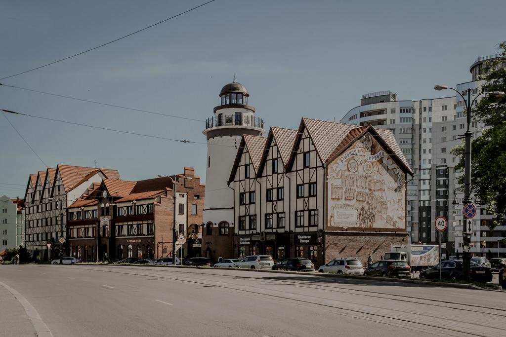 Wioska Rybacka Kaliningrad