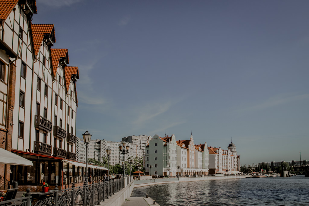 Wioska rybna w Kaliningradzie, wioska rybacka
